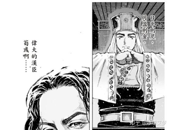 閒聊《火鳳燎原》502話有丶小帥龍套君 - 壹讀