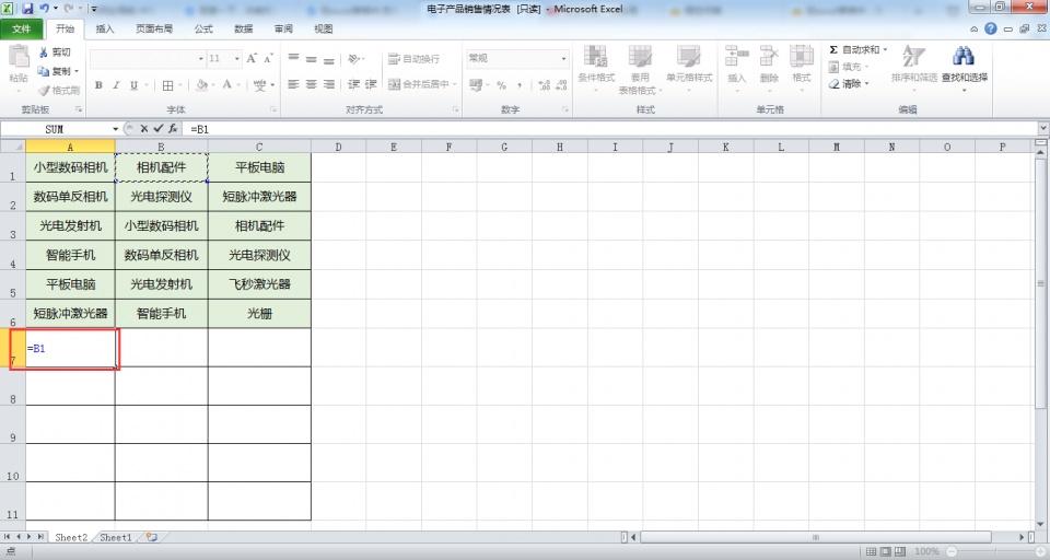 在excel表格中。怎樣把多行多列的數據轉換成一行或一列? - 壹讀