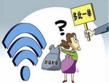 WiFi對人體有輻射。原來我們都被騙了! - 壹讀