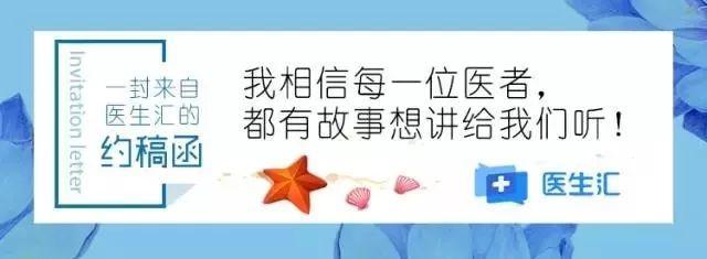 【標題黨】文身礙著誰了? - 壹讀