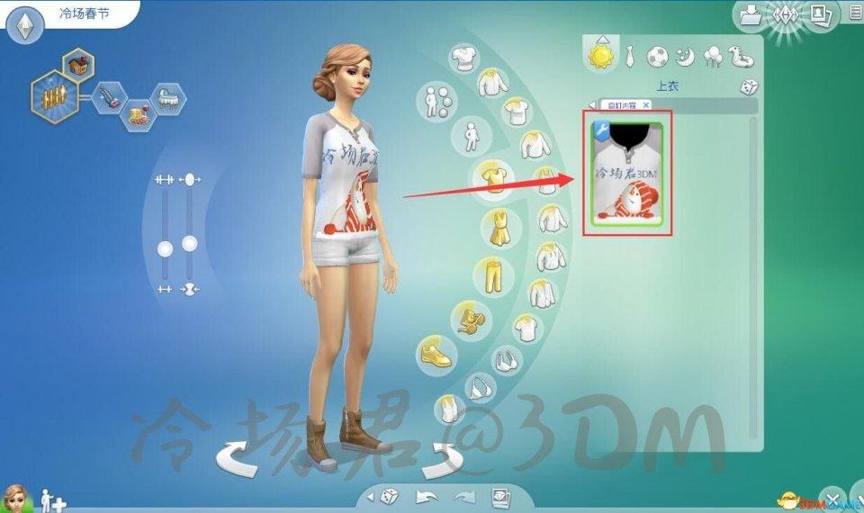 模擬人生4服裝MOD製作教程 自定義服裝MOD簡單方法 - 壹讀