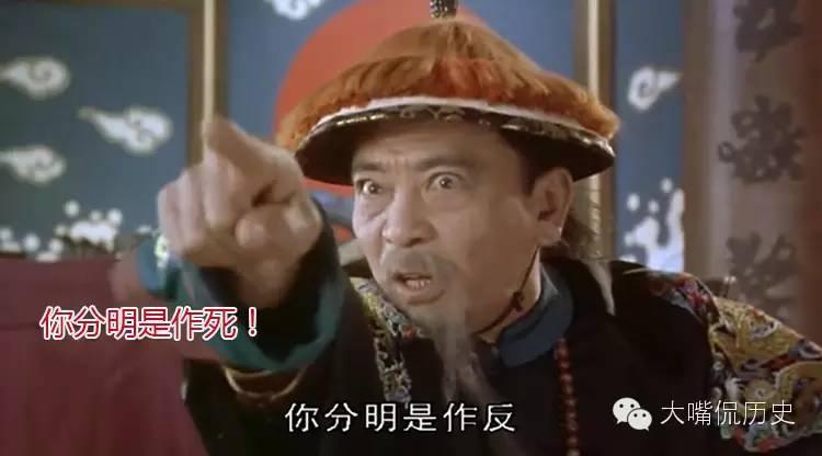 為什麼明朝的尚方寶劍不能斬清朝官員? - 壹讀