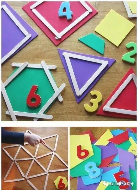 超實用!教你十幾種幼兒園自製玩教具製作方法和玩法!|創意分享 - 壹讀