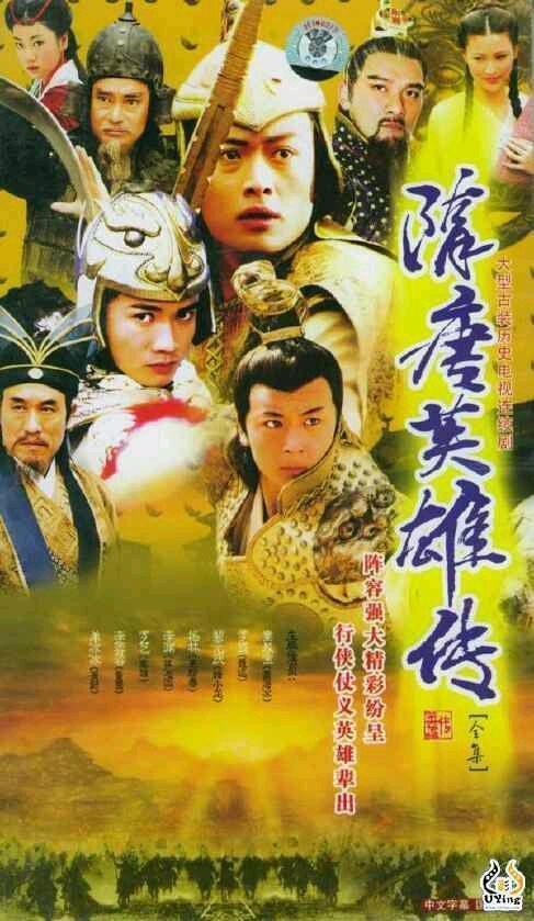 中國最成功的50部電視劇 - 壹讀