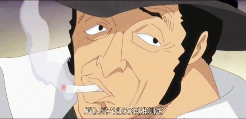 海賊王946話:暗示黃猿內奸身份。從大將中除名。已經不止一次了 - 壹讀