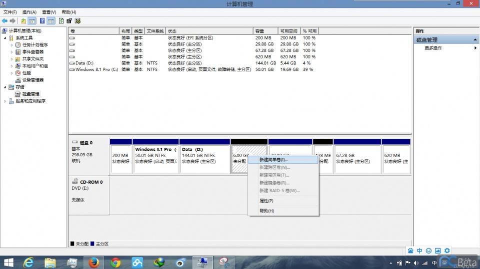 windows環境下安裝win8.1+Mac OS X 10.10雙系統教程 - 壹讀