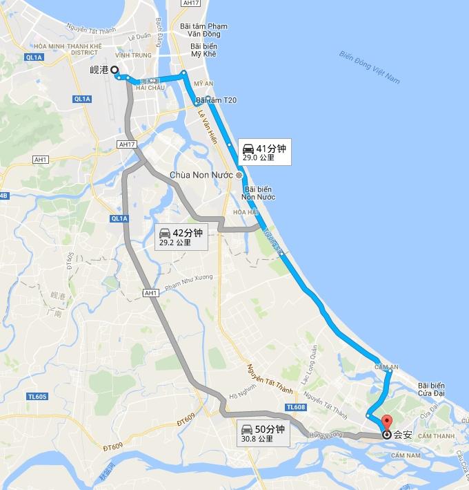 實用越南峴港旅遊攻略!超詳細!(簽證+交通+酒店+景點) - 壹讀