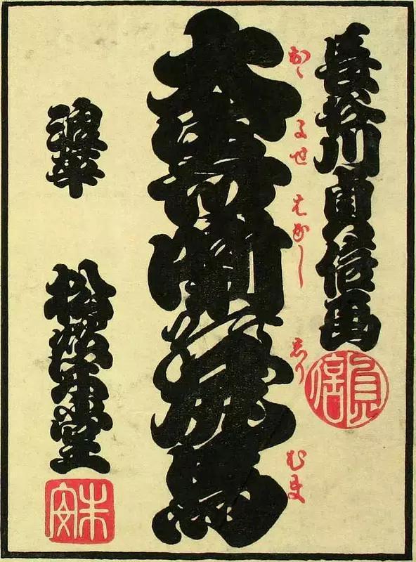 幫你輕鬆搞定!中文字體的性格 - 壹讀