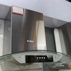 Kitchen Range Hoods Ikea Table Set 节后装修热 2010年主流厨房抽油烟机 家电 科技时代 新浪网