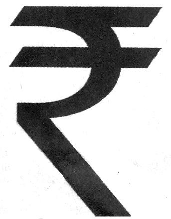 印度政府批準盧比貨幣新符號_滾動新聞_新浪財經_新浪網