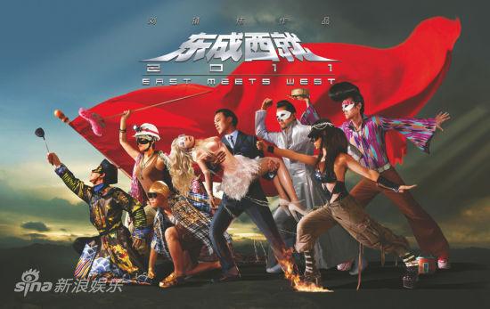 《東成西就2011》曝制作特輯之最長的電影_影音娛樂_新浪網