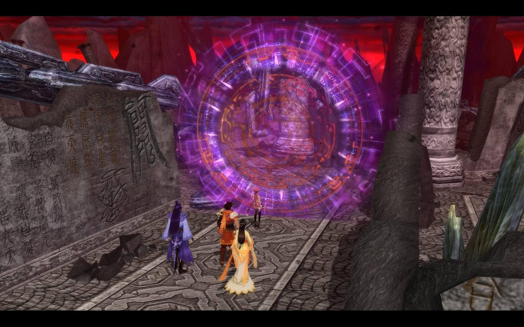 《仙劍奇俠傳5》圖文攻略第七部分_游戲攻略_單機游戲0_新浪游戲_新浪網