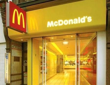 麥當勞計劃2012年新開225-250家門店_開店拓展_商業地產_新浪網
