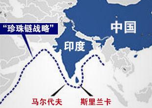 日媒解讀習近平緣何首訪馬爾代夫:靠近美軍基地|中國|印度_新浪軍事