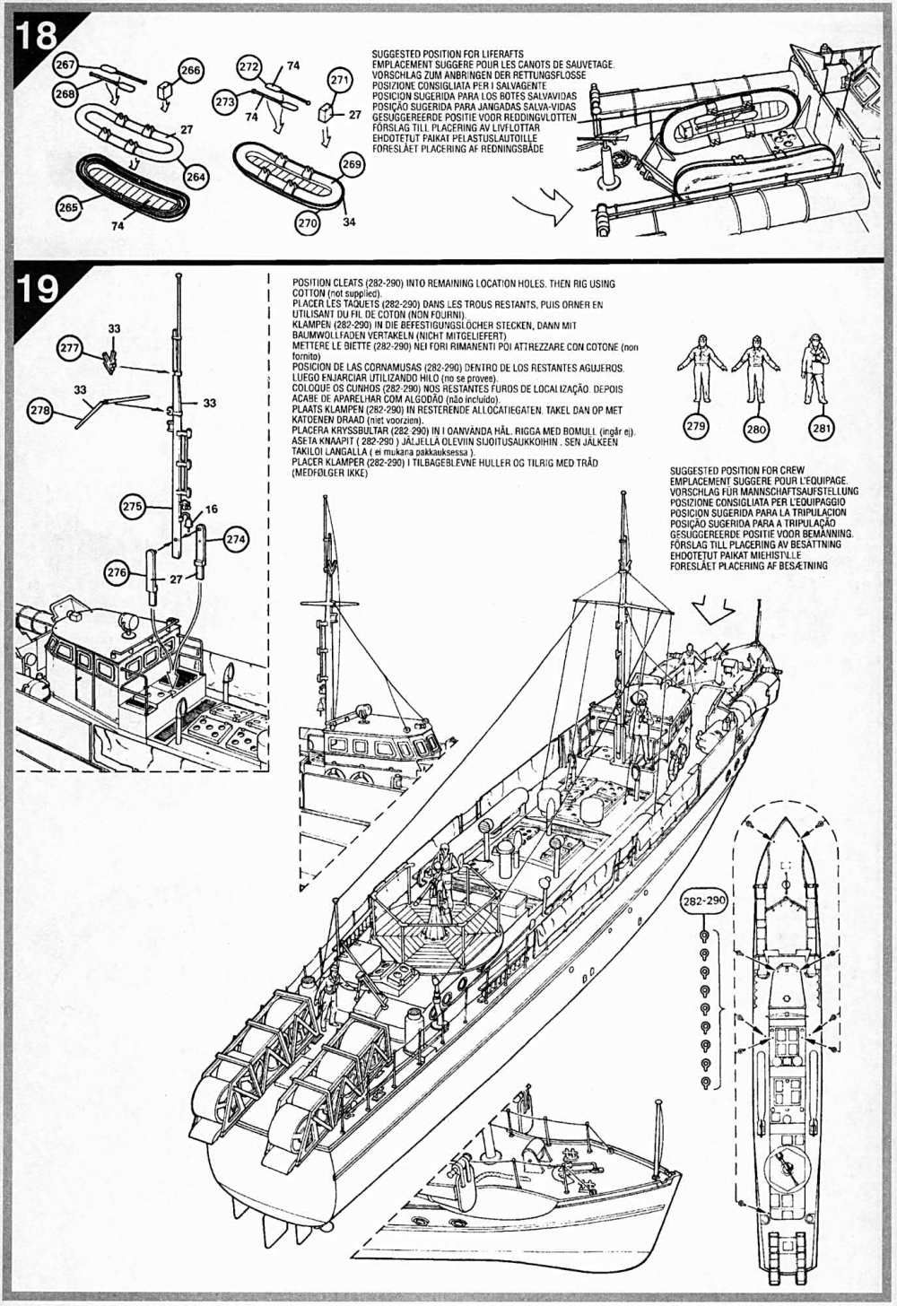 medium resolution of airfix 1 72 german s boat e boat a