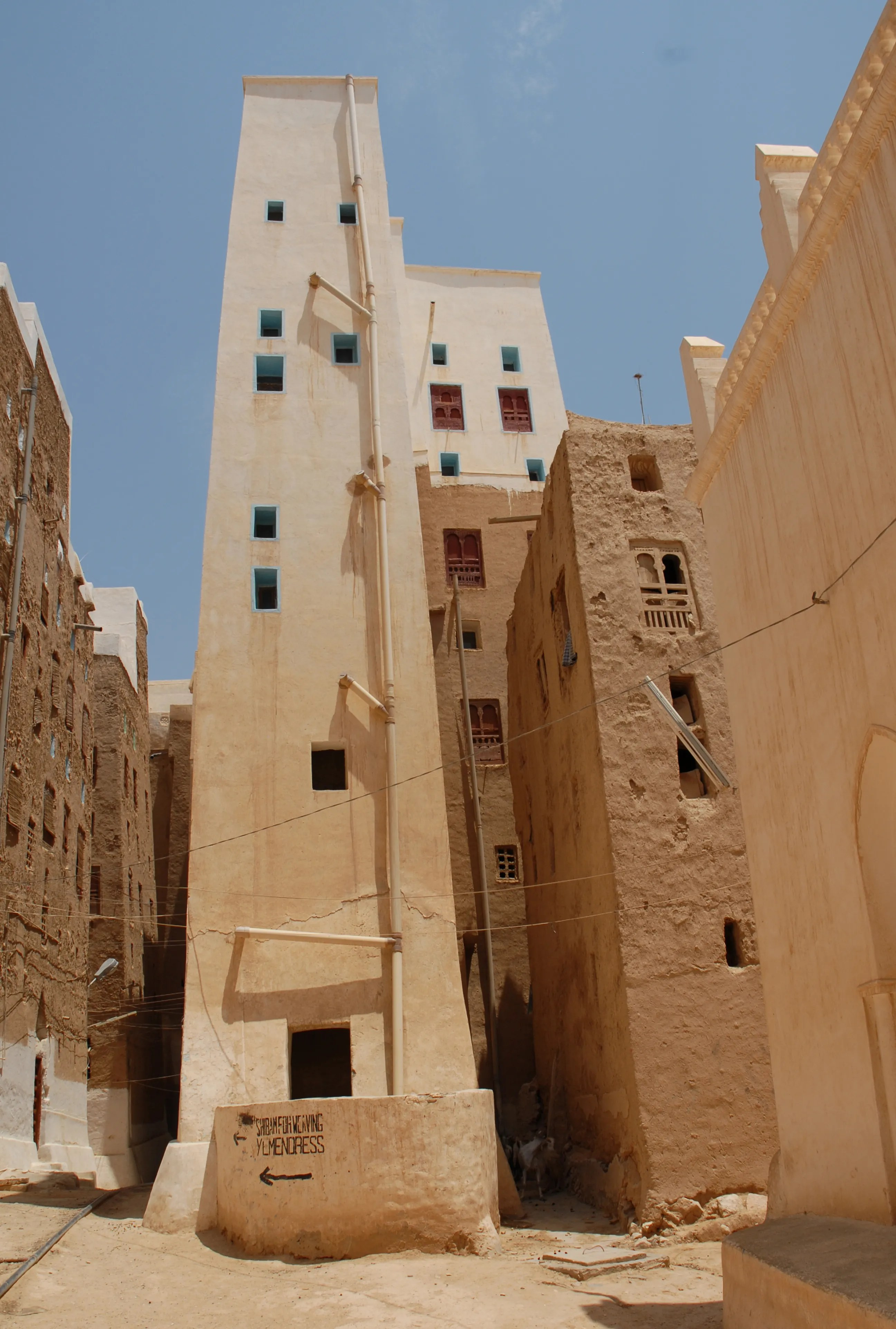 The Buildings Of Yemen  Misfits' Architecture