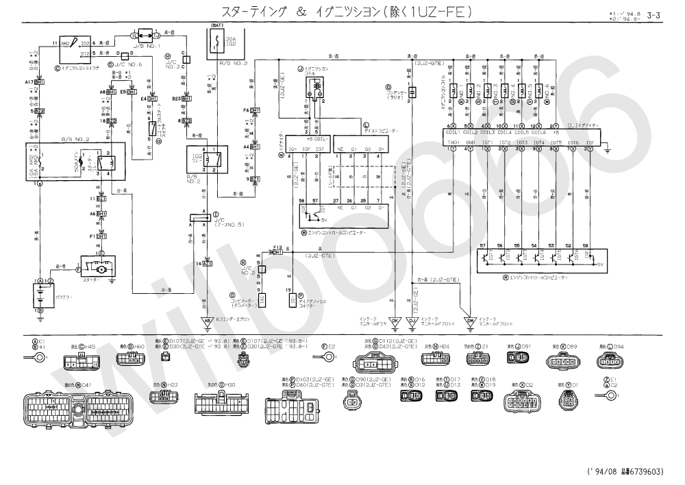 medium resolution of wilbo666 2jz ge jzs147 engine wiring