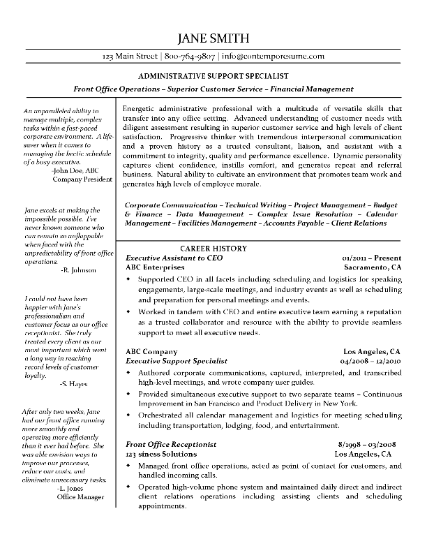 objective for administrative resume