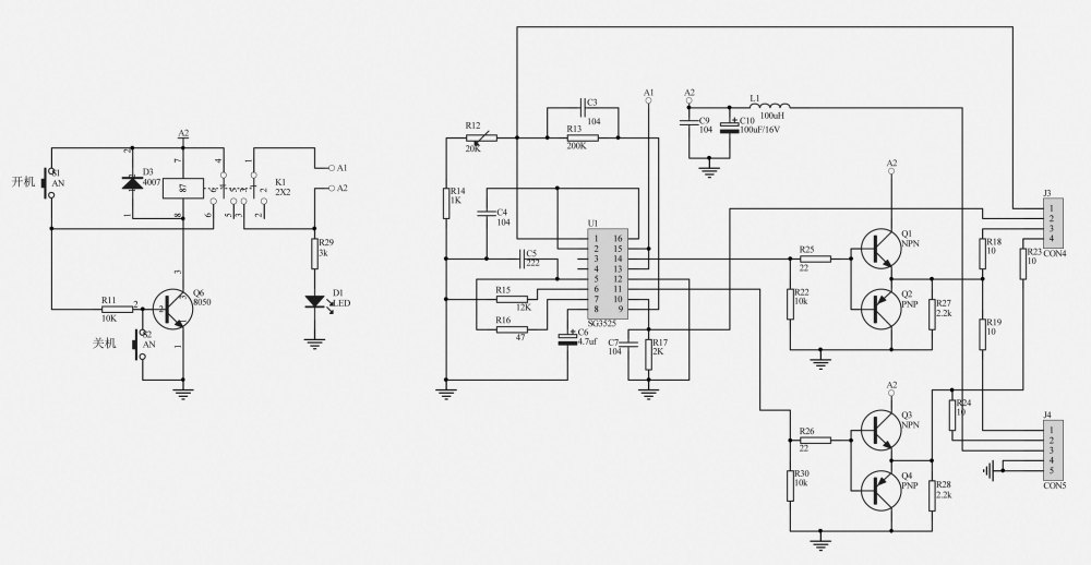 medium resolution of simple w power inverter circuit diagram