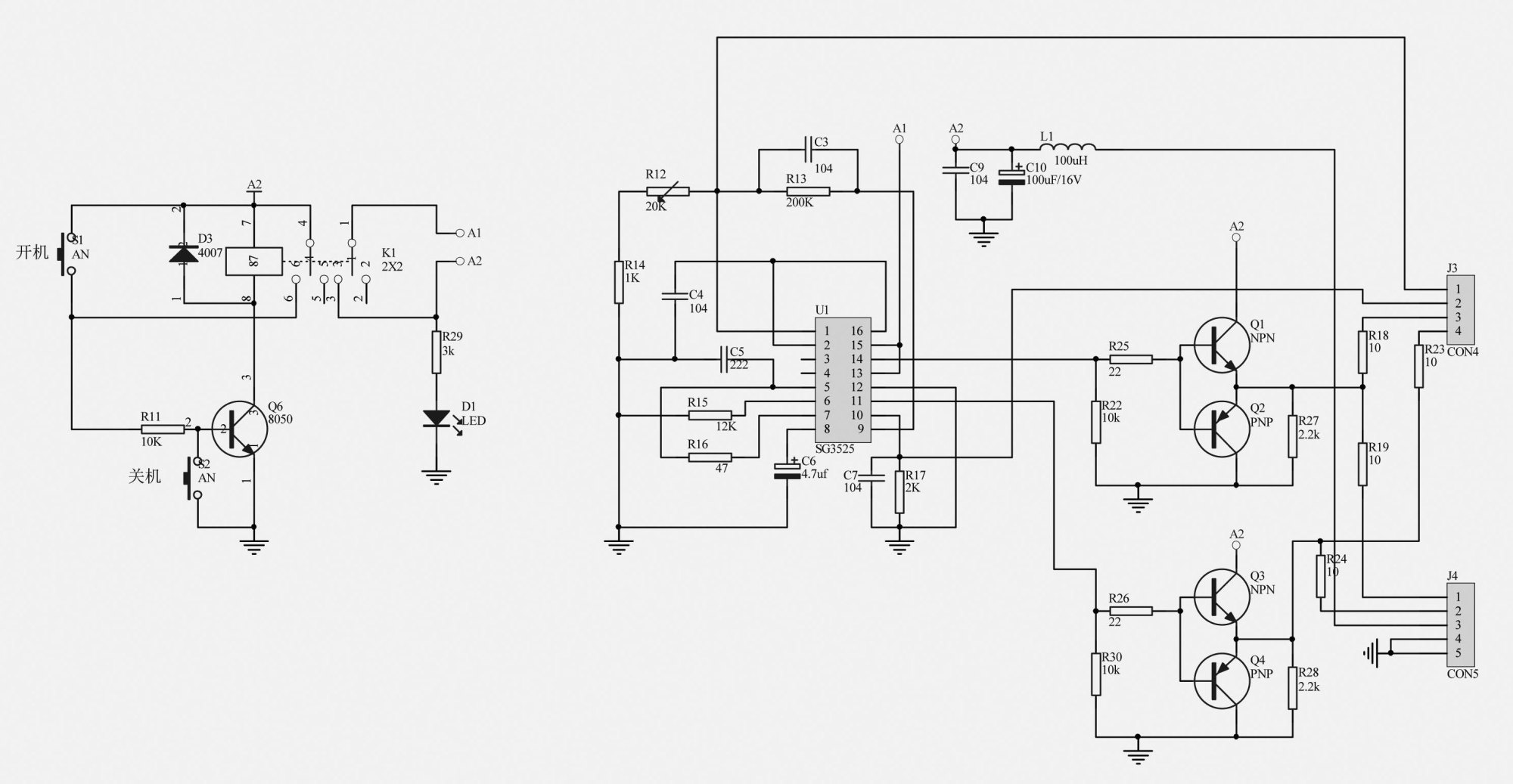 hight resolution of simple w power inverter circuit diagram