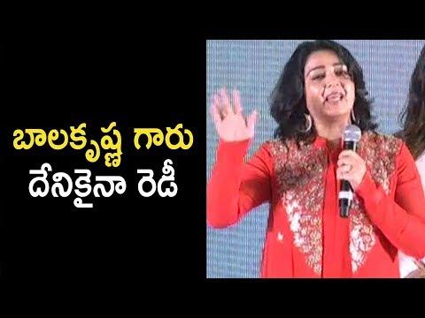 Charmee Kaur Speaks About Balakrishna And Puri Jagannath