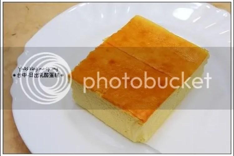 台中-日出乳酪蛋糕(原味.抹茶)