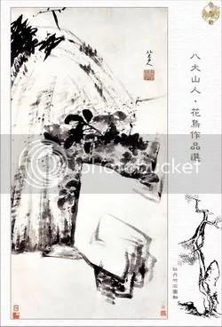Phong Hoa Tuyết Nguyệt - Tuyết
