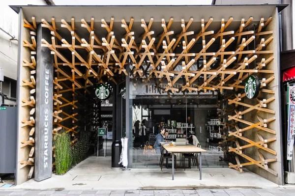 Starbucks at Dazaifu photo DSC_0550-140318-v2__zpsa70cf89a.jpg