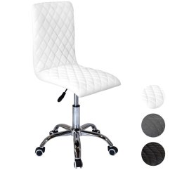 Quilted Swivel Chair Stadium For Bleachers Home Office Desk Small Cushioned Back Computer Vanity Stool On Onbuy