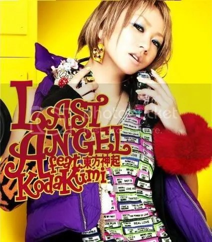 Koda Kumi- LAST ANGEL feat. Tohoshinki