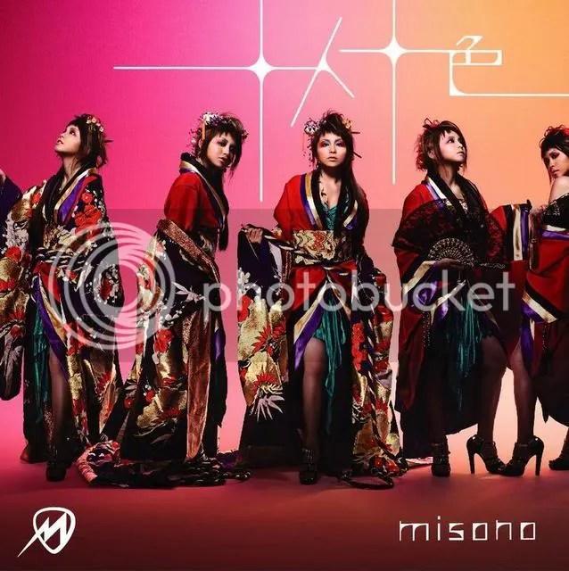 misono- Juunin Toiro