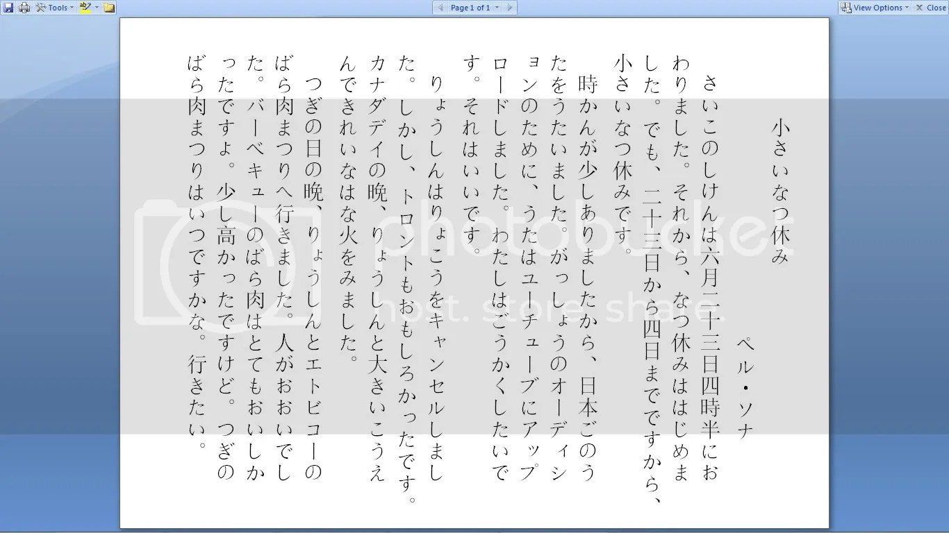 Japanese Essay Format Hizli Rapidlaunch Co