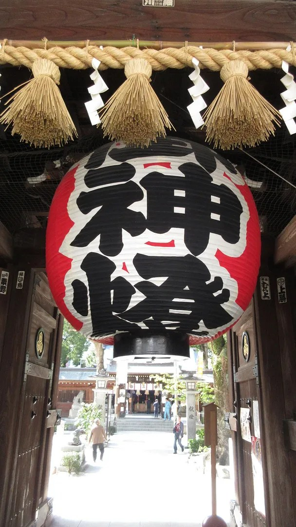 photo Kushida Shrine 2.jpg