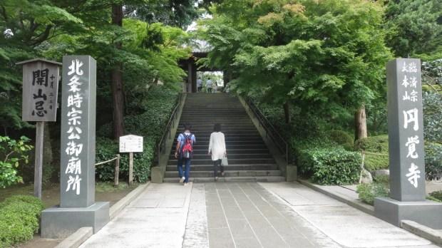 Engaku-ji Temple Kamakura Japan