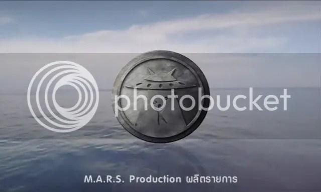 Production by M.A.R.S. เอ๋หรือว่าของจริง