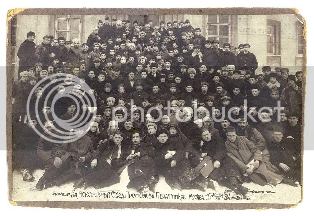 Typographes de Moscou à une conférence des syndicats (1924)