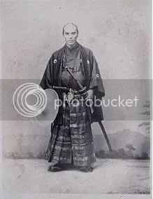 los samurais