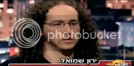 YaronShmuel4