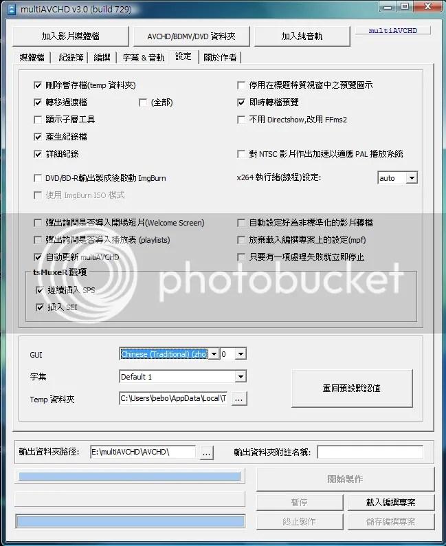 MKV轉檔-MultiAVCHD之應用 - 簡化版本(打印版本)