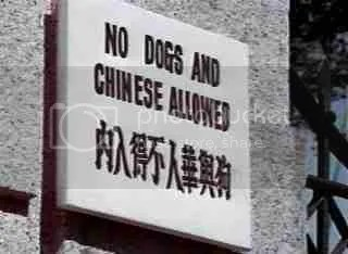 no20dogs20or20chinese.jpg