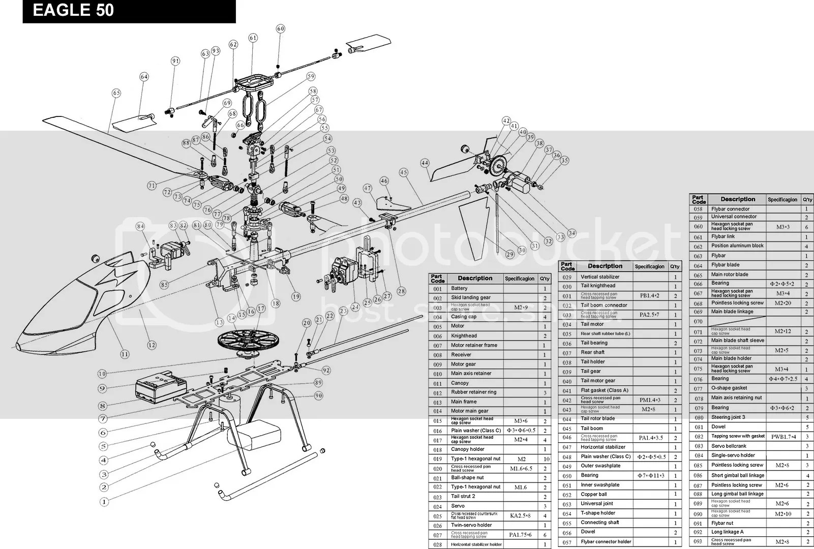 Walkera F210 Part Diagram