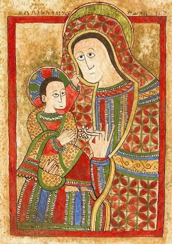 Notre Dame et son divin Fils. Psautier éthiopien d'Abbadie. Vers 1450.