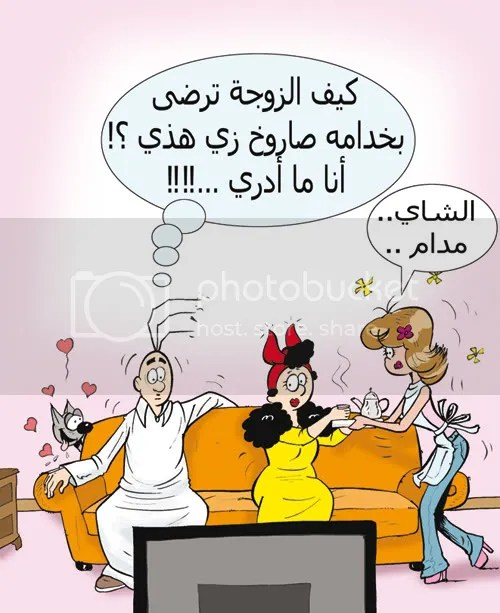 34AW36J_0507-9.jpg picture by elhanem