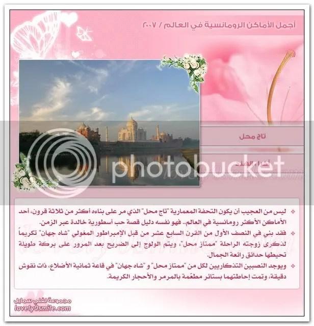 RPlaces2007-06.jpg picture by elhanem