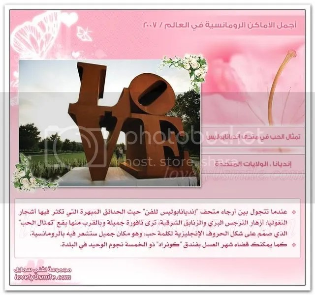 RPlaces2007-09.jpg picture by elhanem