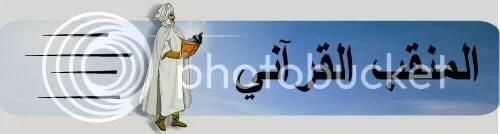 munaqib.jpg picture by elhanem