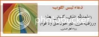 image009-1.jpg picture by elhanem
