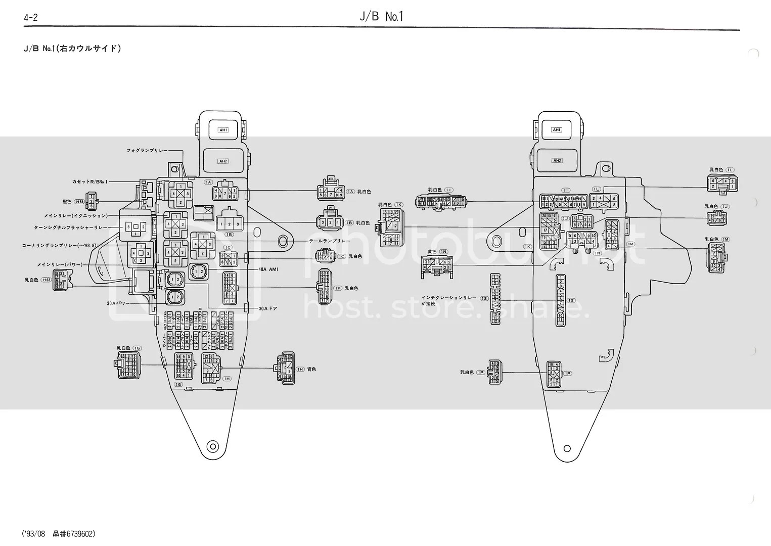 hight resolution of here is the interior fuse box diagram from an aristo i don t remember