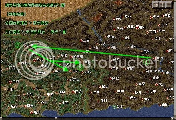 [一般] 商一臺灣商團~夢湘嵐~ 第 1 頁 :: 港巨討論板 :: 巨商 討論板 :: :: 遊戲基地 gamebase