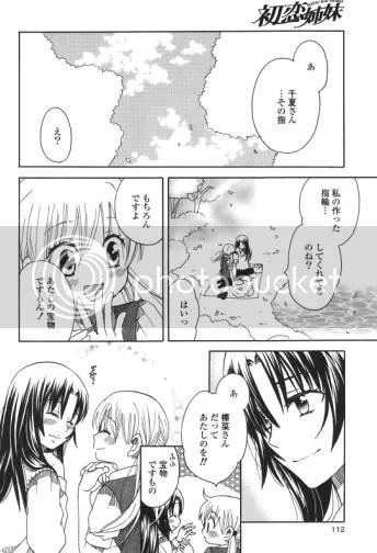 Hatsu Koi Shimai 10.